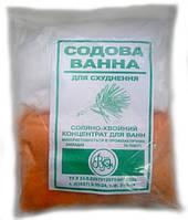 Хвойно-солевой концентрат для ванн (содовая ванна)