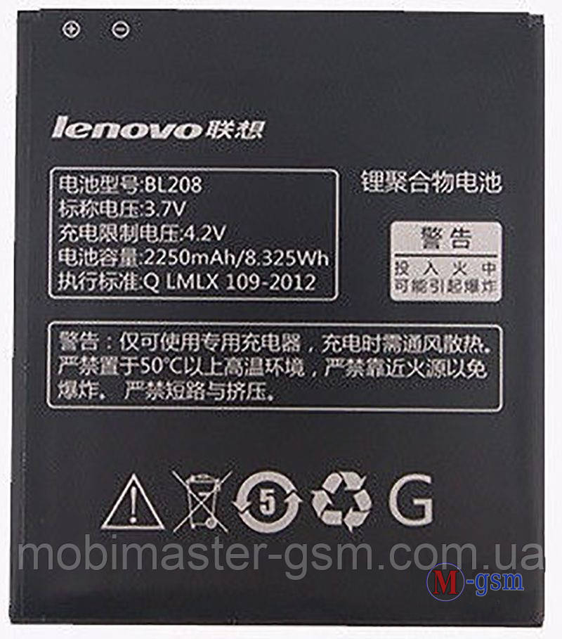 Акумулятор Premium Lenovo S920, A920 (BL208) 2250 mA/год