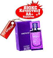 Lalique Amethyst Хорватия Люкс качество АА++ Лалик Аметист