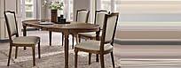 Комплект Марокко: стол + 4 стула
