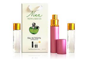 Женский мини парфюм Nina Ricci Nina Plain (Нина Риччи Нина Плэйн) 3*15 мл