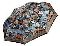 Женский зонт Три Слона ( полный автомат ) арт.880-50