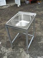 Ванна мийна для харчових виробництв