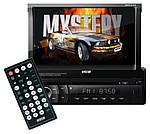 Автомагнитола Mystery MMTD-9121, 1 din