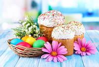 Щиро вітаємо Вас із світлим та величним святом Христового Воскресіння!