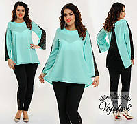 Костюм двойка (блуза+лосины) разные цвета.Батал