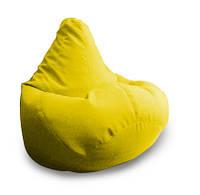 Желтое кресло-мешок груша 140*100 см из микро-рогожки