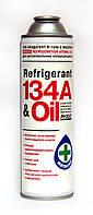 Газ-хладагент R-134a с маслом XADO REFRIGERANT 134a & Oil
