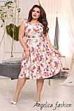 Шикарное летнее женское платье , фото 2