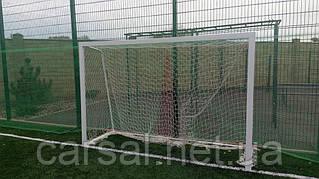 Ворота футбольные, минифутбол.