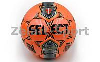 Мяч футбольный №5 SELECT BRILLANT SUPER Matches highest level (оранжевый)