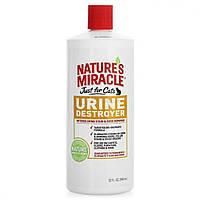 Средство 8 in 1 Just for Cats Urine Destroyer уничтожитель запаха мочи кошек, 946 мл