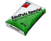Baumit Edelputz Spezial - минеральная штукатурка 1,5K/2К  моделированная (барашек), 25кг