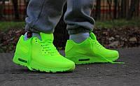 Nike Air Max 90 Hyperfuse Light green