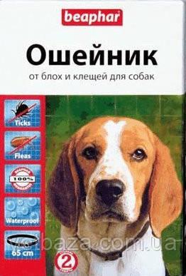 Ошейник БЕАФАР для собак,  65см BEAPHAR