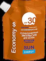 Солнцезащитная эмульсия для загара 30 SPF дой - пак  Economy, 90 мл.