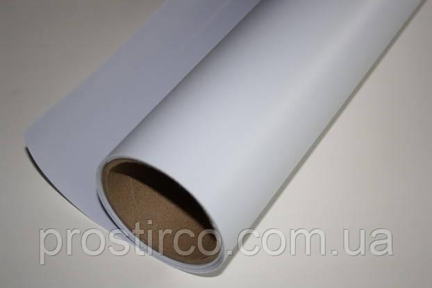 Пленка белая матовая, фото 2