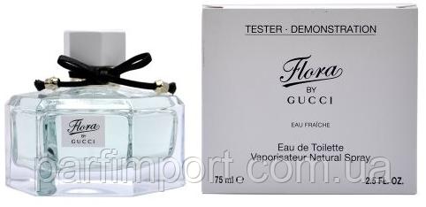 GUCCI BY FLORA EAU FRAICHE EDT 75 ml TESTER туалетная вода женская  (оригинал подлинник Франция 4a161b2c80ccb