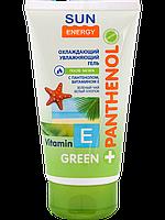 """Гель после загара Green Pantenol """"Sun Energy"""", 150 мл"""