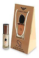 Женский мини-парфюм Giorgio Armani Si  в подарочной упаковке 30 мл