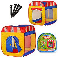 """Палатка для детей """"Куб"""""""