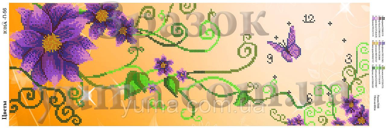 """Схема для вышивки бисером """"Цветы - часы"""""""