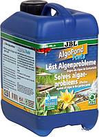 Средство против водорослей JBL AlgoPond Forte 2.5 l