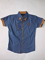 Рубашка для мальчика с коротким рукавом р-р 6-11 лет