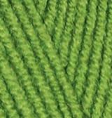 Alize Extra - 210 зеленый