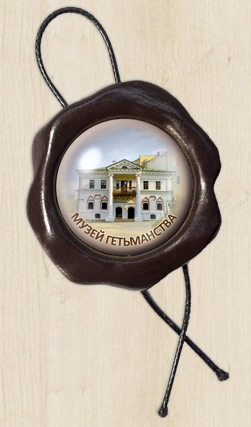 """Магніт-печатка """"Музей Гетьманства"""" 32 мм"""