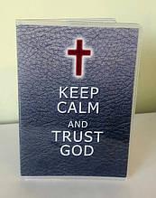 """Обложка на паспорт: """"KEEP CALM and TRUST GOD"""""""