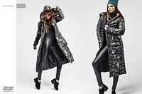 Пальто женское , ткань  плащёвка, синтипон, подкладка, расцветка только такая ЛЯ № Успех