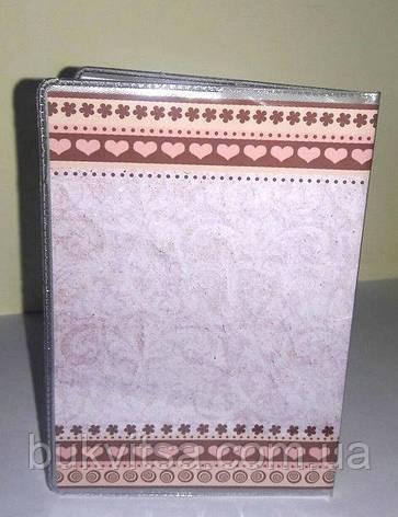 """Обложка на паспорт: """"Бог любит тебя"""", фото 2"""