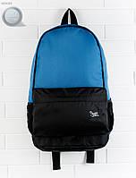 Рюкзак (с отделением для ноутбука до 17″) Staff - Blue with black 23 L Art. RB0023 (синий \ чёрный)
