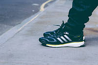 "Adidas Energy Boost ""Yin Yang"""