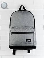 Рюкзак (с отделением для ноутбука 16″) Staff - 25 L Gray Art. VGH0040 (серый)
