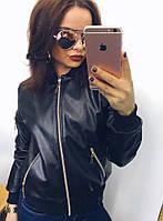 Женская куртка из эко -кожи