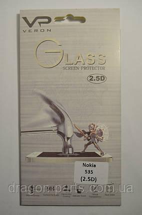Защитное стекло Microsoft (Nokia) Lumia 535, фото 2