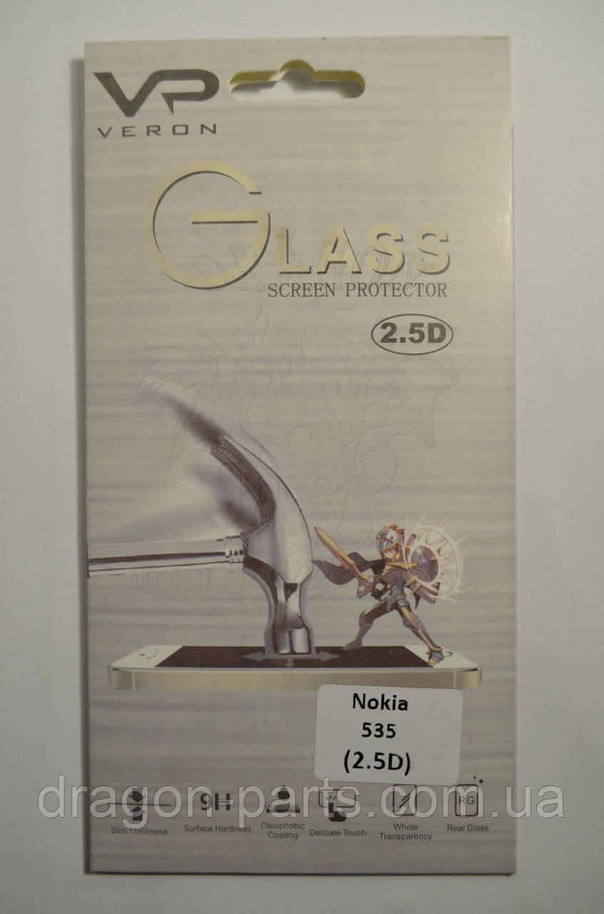 Защитное стекло Microsoft (Nokia) Lumia 535