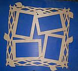 Рамка для фотографий заготовка для декора, фото 2