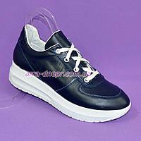 Женские туфли из натуральной кожи синего цвета, на утолщенной подошве белого цвета, на шнуровке