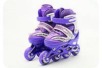 Роликовые коньки, размер 31-34 S Фиолетовые (1001), фото 1