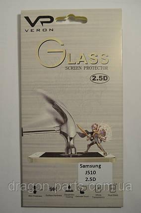 Защитное стекло Samsung J510 galaxy J5, фото 2