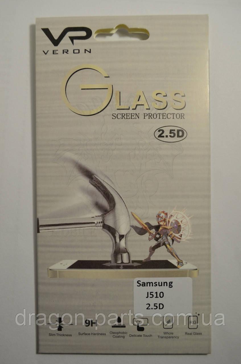 Защитное стекло Samsung J510 galaxy J5
