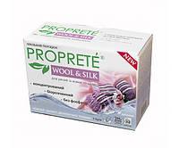 Бесфосфатный стиральный порошок PROPRETE для изделий из шелка и шерсти.
