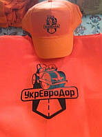 Спецоджеда с логотипом
