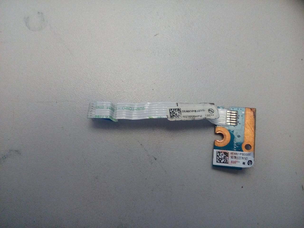 Кнопка включения HP Compaq G62 G56 G42 G72 CQ62 4EAX1PB0000