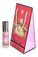 """Женский мини парфюм Lanvin """"Marry Me"""" в подарочной упаковке, 30 мл"""