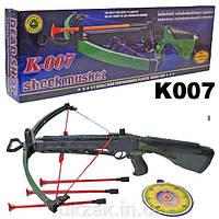 Арбалет игрушечный лук, стрелы, мишень,007*96К