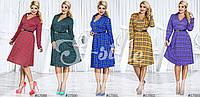 Платье батал, ткань:Французский трикотаж ,Длина платья:100см,длина рукава:60см, много расцветок вб №563